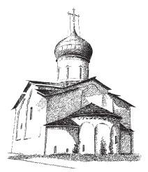 Одноглавый храм Петра и Павла на Бую, XIV–XVI вв. Псков