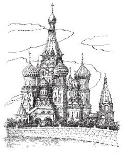 Девятиглавый храм Покрова Божьей Матери (собор Василия Блаженного), середина XVI в. Москва