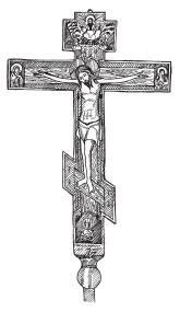 Выносной (запрестольный) Крест