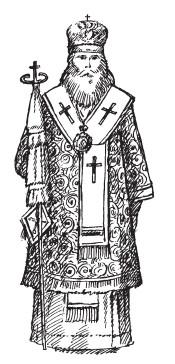 Облачения духовенства