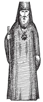 Епископ во внебогослужебном облачении