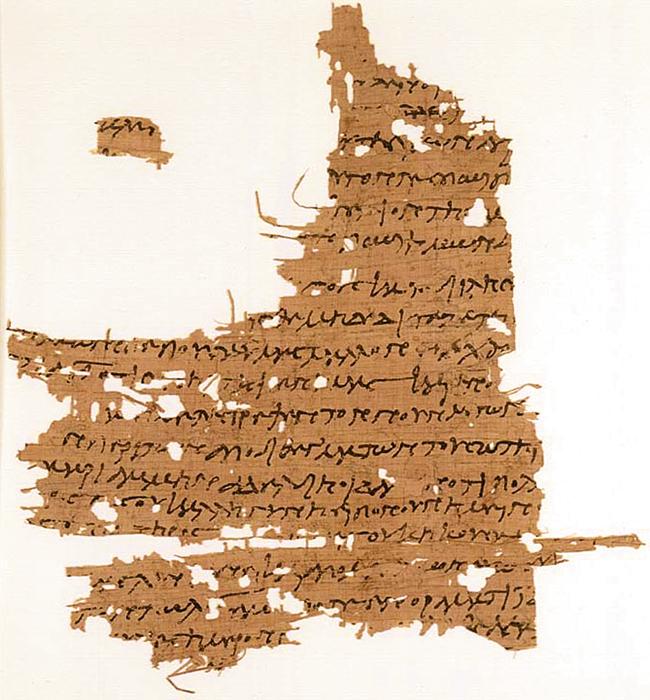 """Папирус с """"Евангелием от Марии"""" -апокрифом II века на коптском языке"""