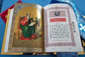 evangelie - Евангелие
