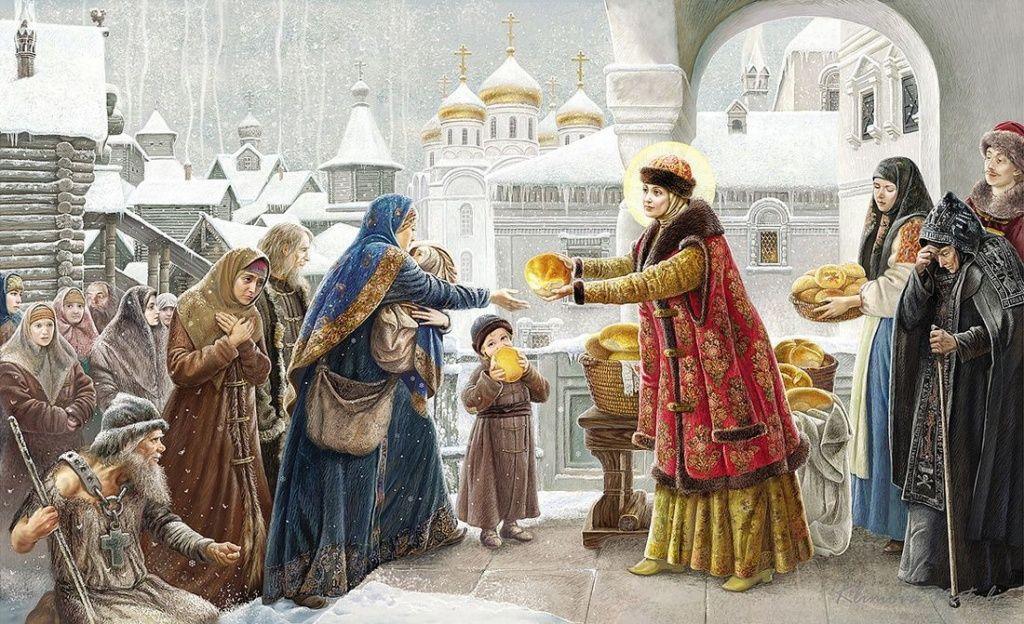milostynja - Милостыня