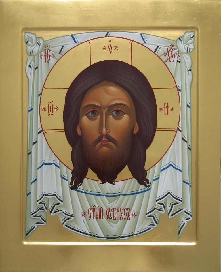 nerukotvorennyj obraz gospoda iisusa hrista - Нерукотворенный Образ Господа Иисуса Христа