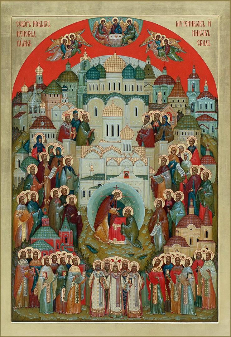 novomuchenik - Новомученик