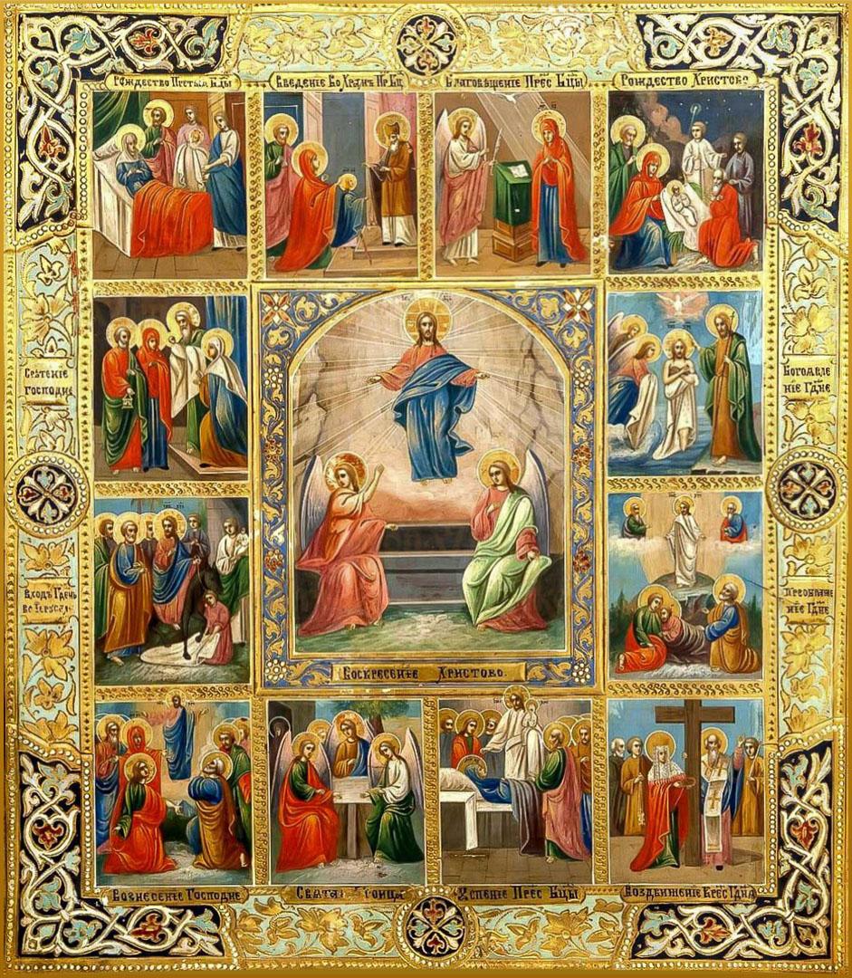 prazdniki cerkovnye 1 - Праздники церковные