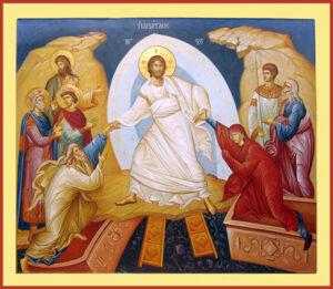 voskresenie hristovo - Воскресение Христово
