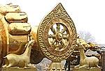 Буддистское Колесо Учения