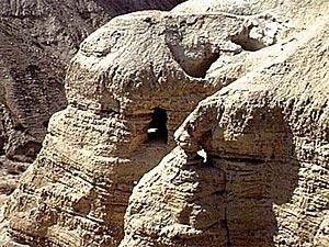 Одна из Кумранских пещер