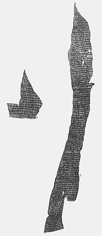 Фрагмент одной из рукописей