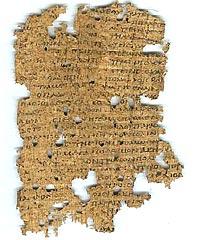 Фрагмент Оксиринского папируса