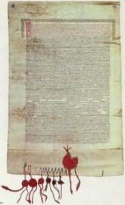 2622 183x300 - Уложенная грамота об учреждении в России Патриаршего Престола 1589 года