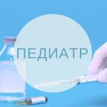Можно ли одновременно вакцинировать от пневмококка и ротавируса?